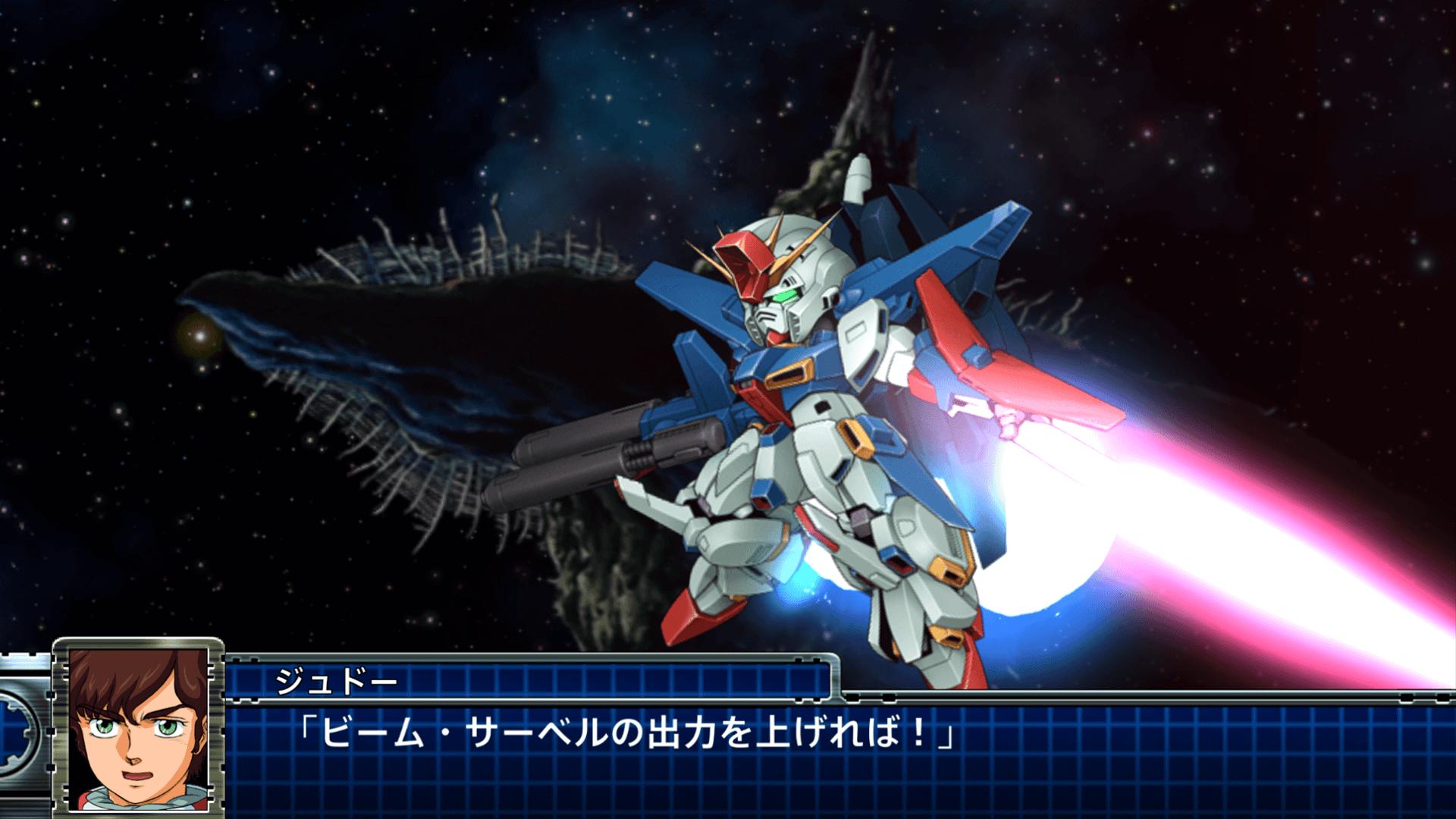 機動戦士ガンダムzz Character スーパーロボット大戦t